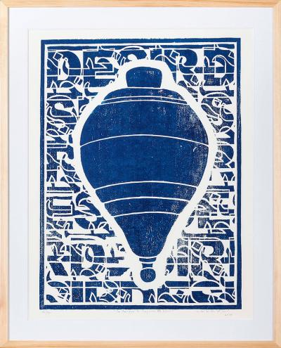 Mohamed Rachdi, La Toupie de Majnoun bleue, 2020