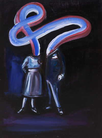 Yassine Balbzioui, Blue Strip Family II, 2018